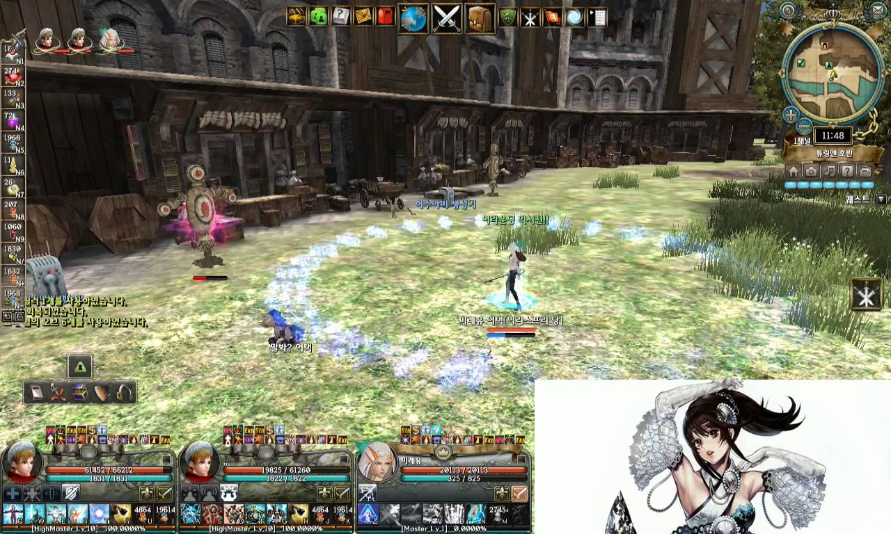 Granado Espada Stance – Evocation Lightning, Games, Online Games, Video Games