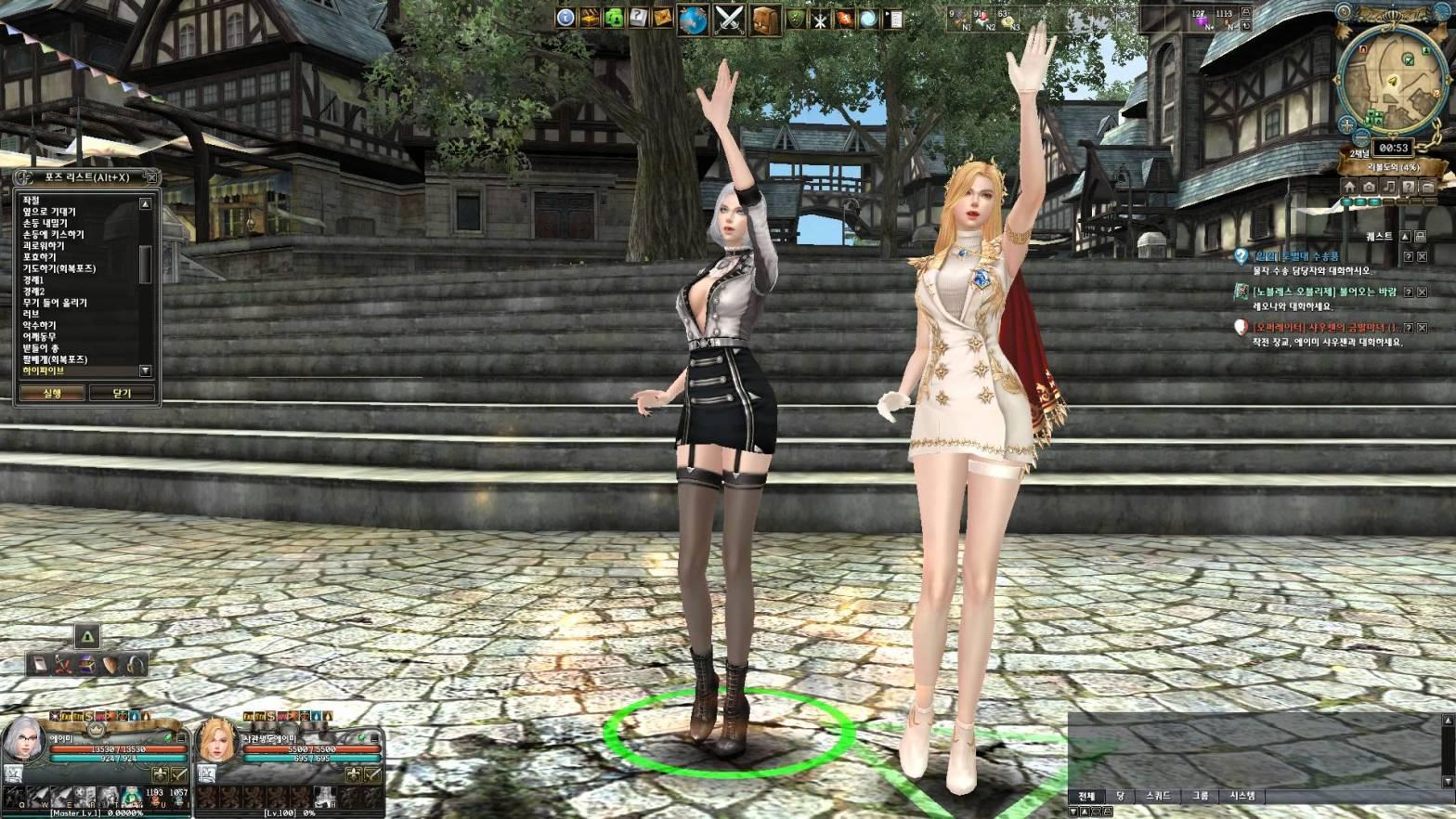 Slidewinder, Games, Online Games, Video Games