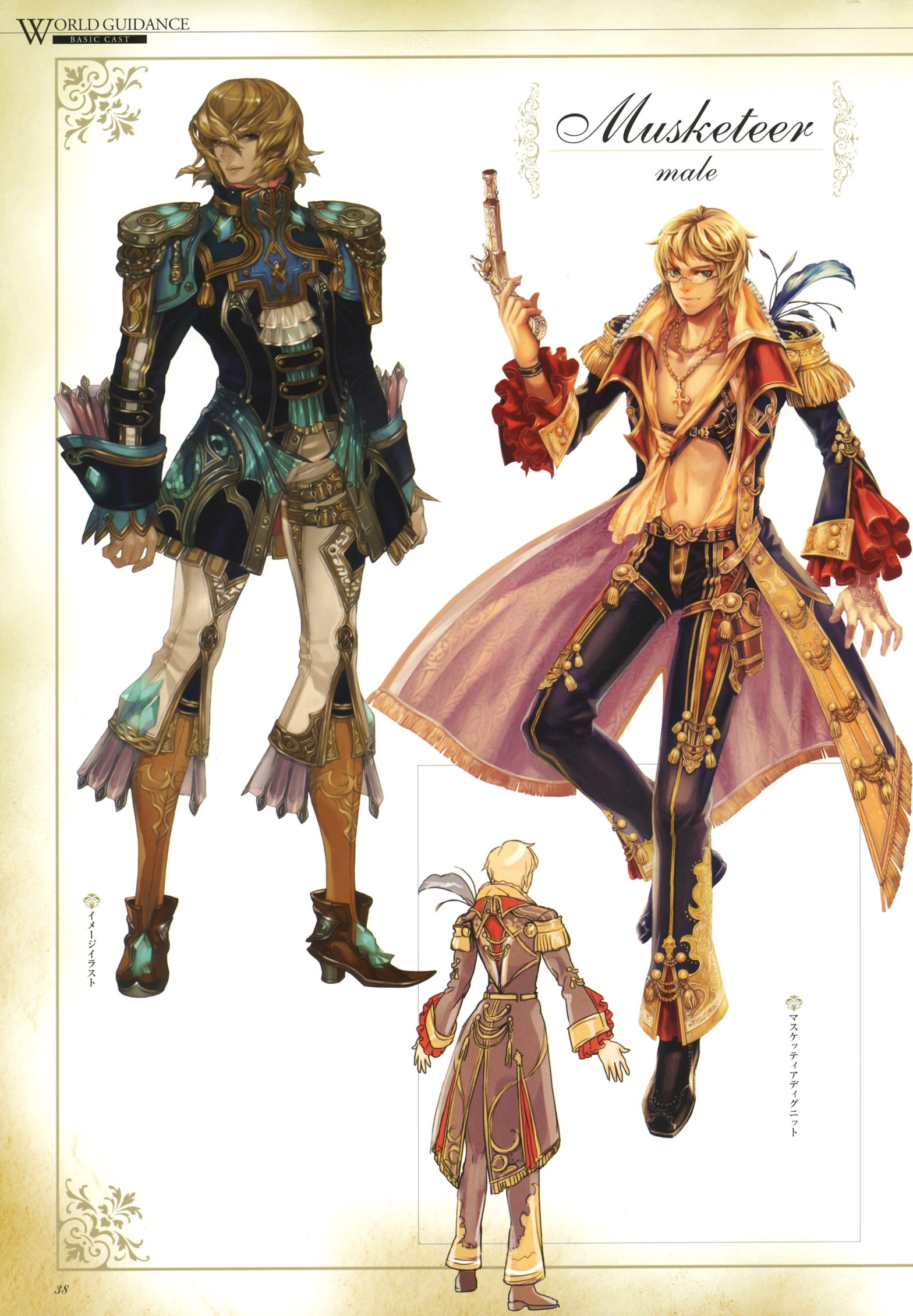 Granado Espada Twin Blades of Spirit Stance, Games, Online Games, Video Games